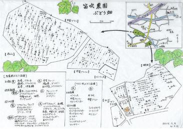 農園へのマップ